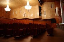 Большой концертный зал